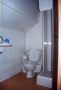 Toilet voor mensen